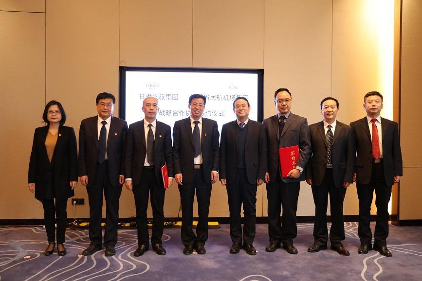 万博手机客户端app民航manbetx万博ios集团与甘肃文旅产业集团携手共建航空旅游新高地